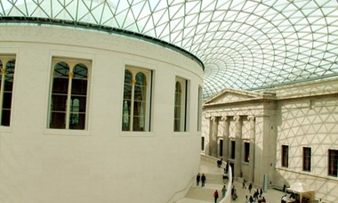 British_Museum_-_Great_Court_roof_and_Reading_Room_-_geograph.org.uk_-_475758.jpg